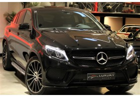 MERCEDES-BENZ GLE COUPE 450 AMG *367cv*