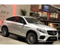 MERCEDES-BENZ GLE COUPE 450 AMG - 367cv